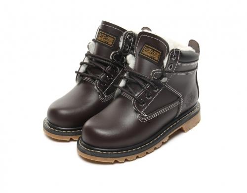 Купить Ботинки Из Канады